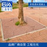 透水混凝土海绵城市铺装再生石材生态环保添加剂