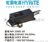 霓虹灯变压器 高压输出10KV 30MA