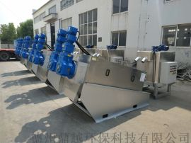 潍坊叠螺式污泥脱水机 低能耗污泥脱水机