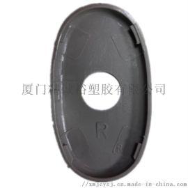 汽车遮阳板圆形护盖产品加工及模具开发定制