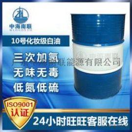 10号化妆级白油的各项指标价格及用途
