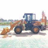 前叉后挖两头忙 工程挖铲一体机 华科机械