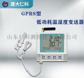 GPRS-C3温室大棚温湿度监测解决方案