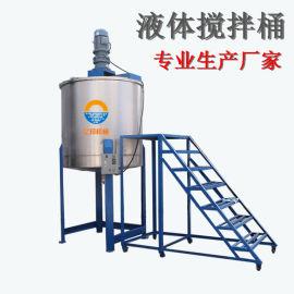 供应江门不锈钢立式电加热液体搅拌罐胶水搅拌机