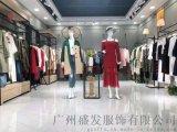 三彩秋季新款杭州知名品牌折扣女裝