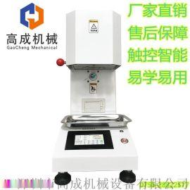 深圳熔融指数仪生产厂家
