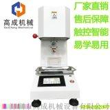 深圳熔融指數儀生產廠家