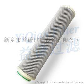 空气过滤器滤芯AMH550C-F10D