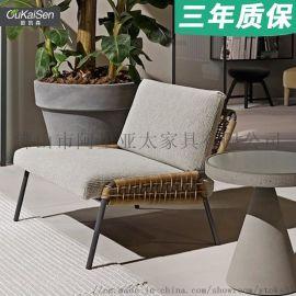 欧凯森 现代休闲简约庭院户外桌椅阳台花园家具