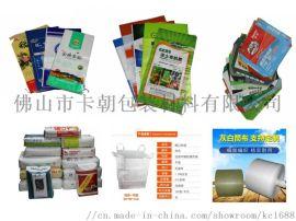 编织袋、纸塑复合袋、软包装