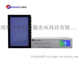 UV LED面光源 烘干固化设备专用UV