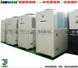 深圳10PHP(匹)工业冷水机
