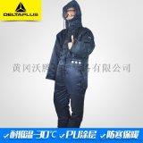 代爾塔防寒服耐低溫零下30度防凍服