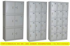广州市员工储物柜(工厂智能储物柜)十门员工储物柜