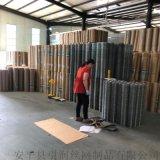 河北厂家生产建筑抗裂网家用玉米网粉墙网热镀锌烟道网
