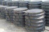 新疆球墨铸铁生产厂家