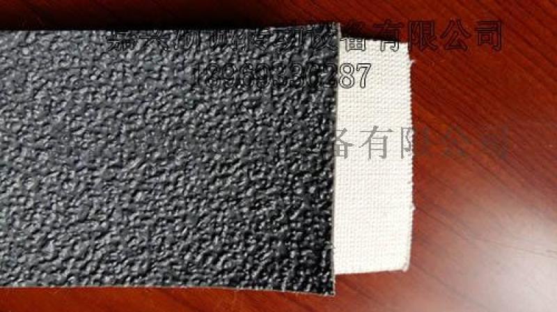 驗布機用韓國進口刺皮/糙面帶BO-803