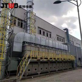 催化燃烧工业废气净化设备厂家活性炭气流阻力小