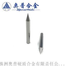 钨钢磨尖冲针 钨钢圆棒 硬质合金实心圆棒 钨钢棒