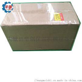 实力厂家热收缩包装机全自动热塑封包装机**盒套膜机