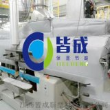 擠出機可拆卸式節能設備保溫套