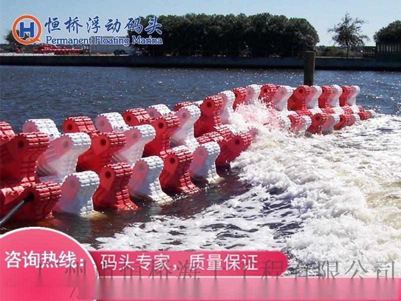 浮动式防波堤 浮码头**建造者
