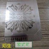 广西不锈钢花纹板加工,201不锈钢花纹板现货