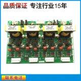 OTC焊机线路板P10327V00