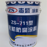 水箱防Cl-防腐涂料,水箱防氯离子漆