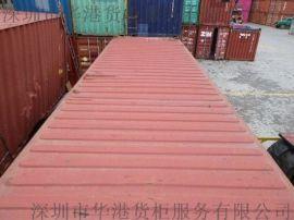 40尺集装箱SOC40HC集装箱