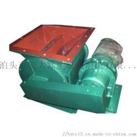 除尘耐高温卸灰阀 防爆电动星形卸料器铸铁