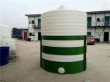 遂宁【水处理设备】化工塑料储罐10吨
