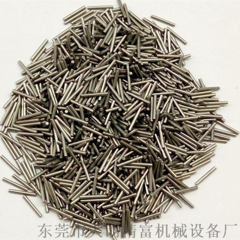供应磁力研磨机不锈钢钢针 研磨针