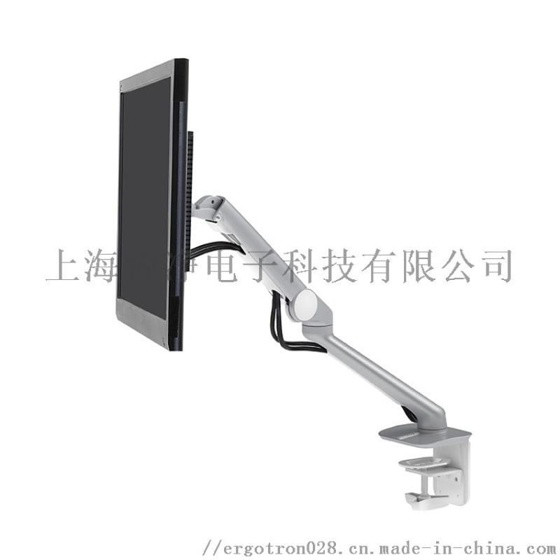 Ergotron45-436-026桌面顯示器支架