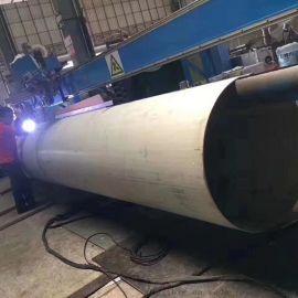 工业不锈钢大口径厚壁圆管 直缝焊管
