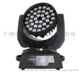 LED36颗摇头调焦染色灯