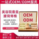 腰背養生套OEM貼牌定製ODM半成品廣州雅清化妝品