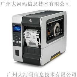 斑馬Zebra ZT610條碼打印機 工業級標籤