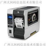 斑马Zebra ZT610条码打印机 工业级标签