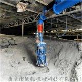 粉煤灰装车气力输送机环保无尘气力抽送机水泥粉吸送机