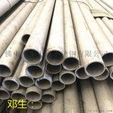 四川不锈钢液压水管厂家,生产310不锈钢液压水管