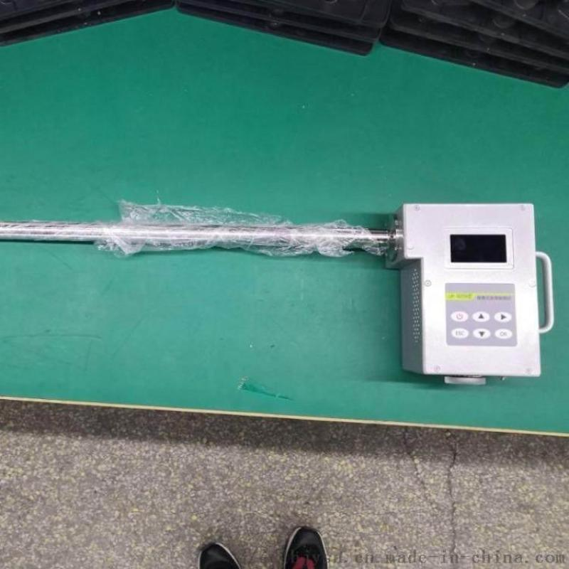 LB-7025A型便携式油烟检测仪