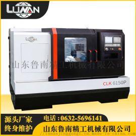 数控车床CK6150P鲁南精工厂家直销