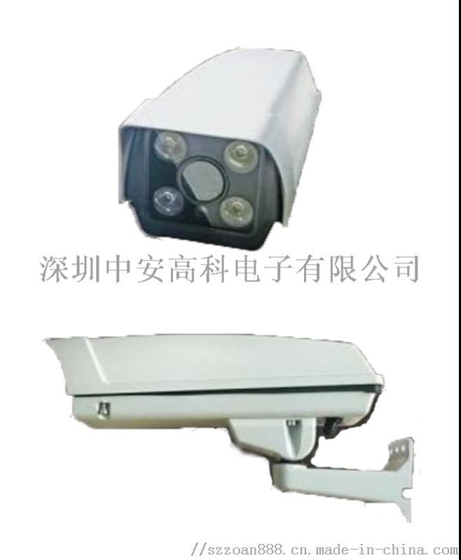 ZA-UVSS-II固定式車底安全檢查系統
