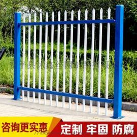 锌钢护栏  铁艺护栏 围墙护栏 小区围栏