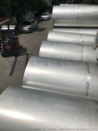 余姚厂家供应不锈钢焊接风管