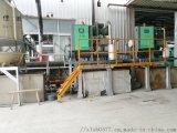 皮革冰水機合成革冷卻水機超纖制冷機生皮冷凍機