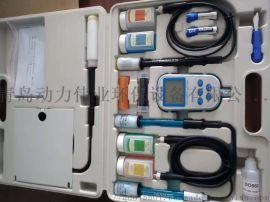 水质便携式多参数测量仪