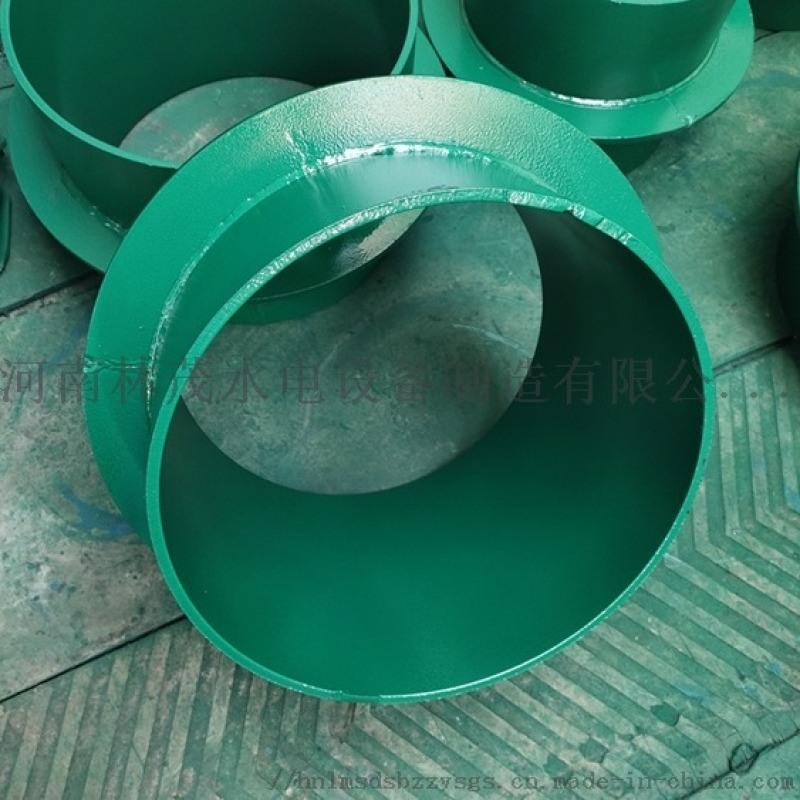 刚性防水套管 穿墙防水套管 AB型防水套管规格