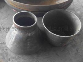 厂家生产碳钢大小头偏心异径管对焊异径管定制大小头